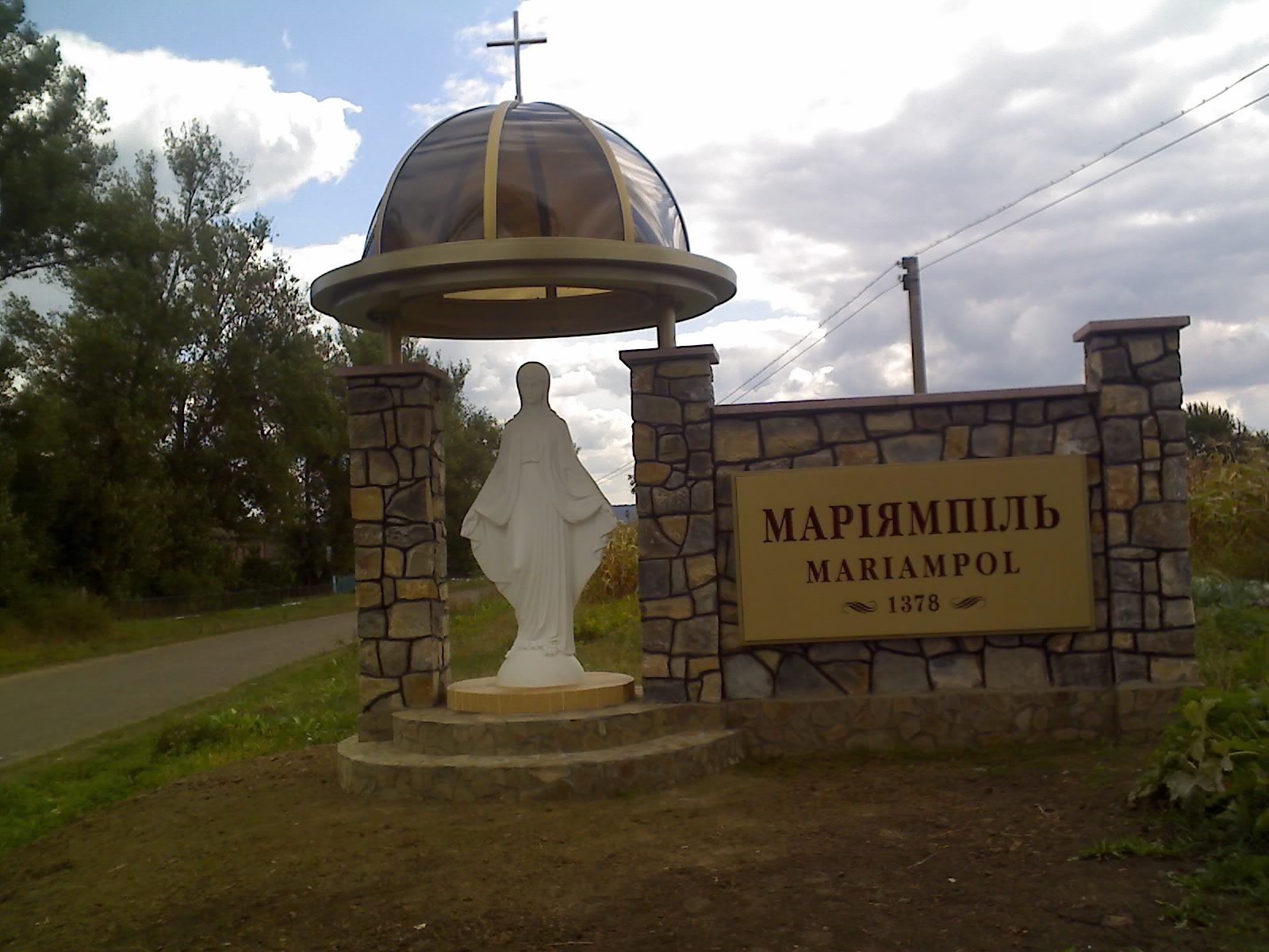 http://mariampil.ucoz.ua/_nw/0/06165671.jpg